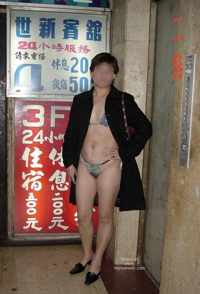 Pic #2 - My Taiwan Wife 39