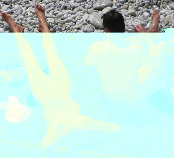 Pic #8 - Wild Beach