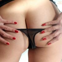 Amateur Sexy Ass - Sexy Ass