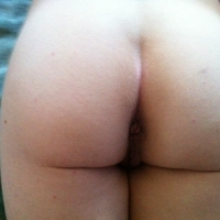 My ex-girlfriend's ass - lorena
