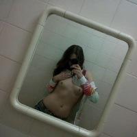 Very small tits of my ex-girlfriend - Sara