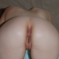 My wife's ass - Anonymous