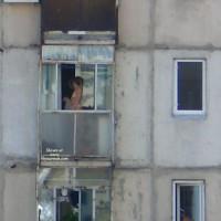 Romanian Housewife