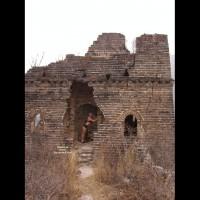 Naked At The Great Wall #1