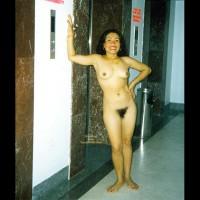 Around The Condo Nude